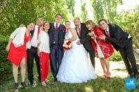 Photo de la famille en mariage